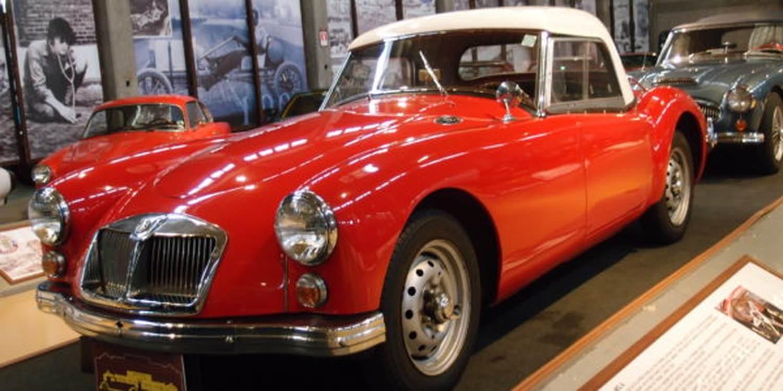 Музей автомобилей в Сантьяго